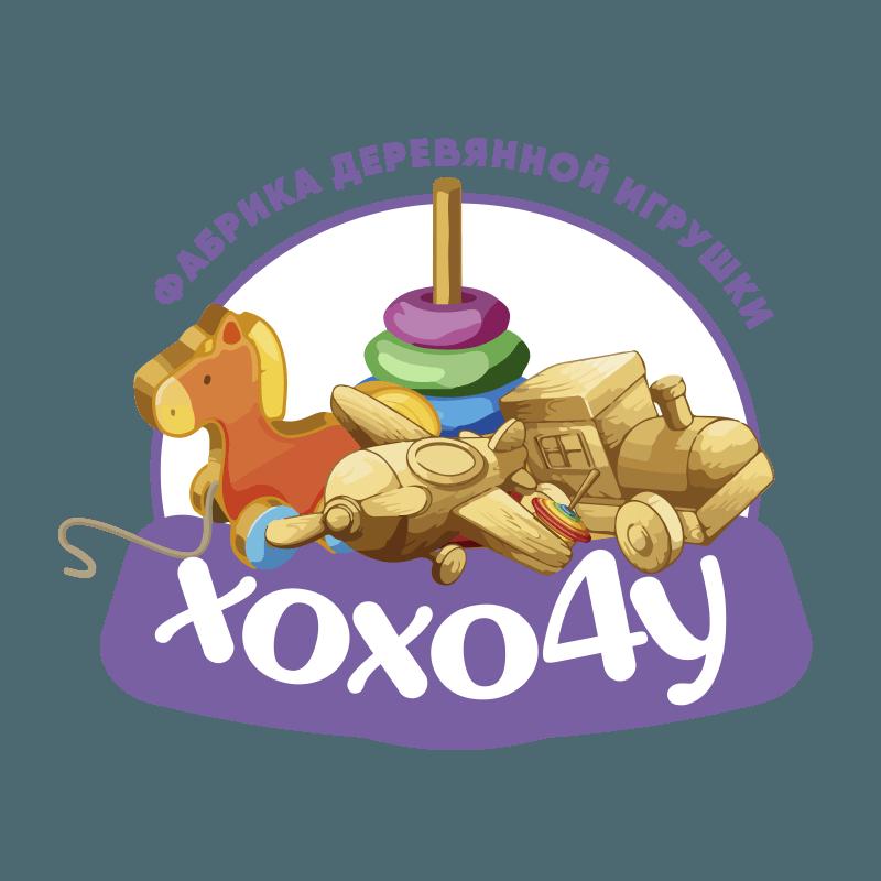 """Детские деревянные игрушки Фабрики """"ХОХО4У"""""""